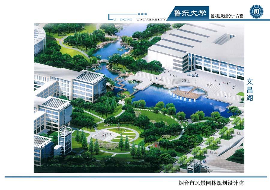 烟台风景园林规划设计院——设计作品9